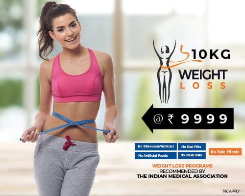 Vlcc 10 Kg Weight Loss Offer