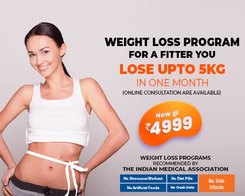 Vlcc 5kg Weight Loss